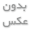 انلود Photo Grid – Collage M